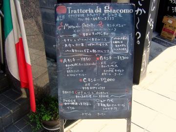 DaGiacomo_0810-13.jpg