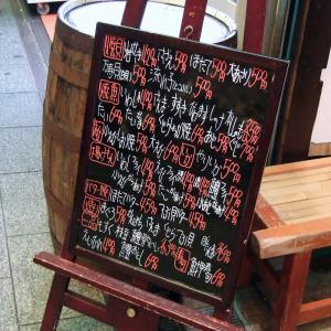 Daiyasu_0908-24.jpg