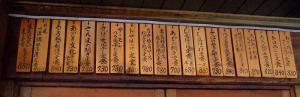 Echigoya_Gonbee_0811-20.jpg