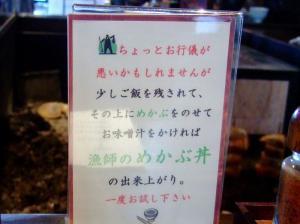 Hamajima_0904-29.jpg
