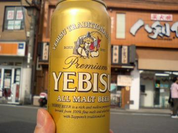 Iimori_yama_0907-1.jpg