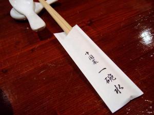Iwansui_0907-33.jpg