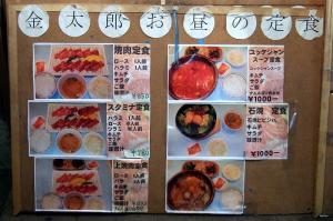 Kintaro_0812-22.jpg