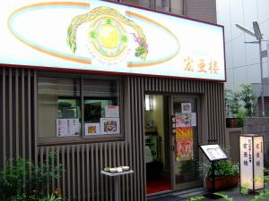 Koaro_0810-31.jpg