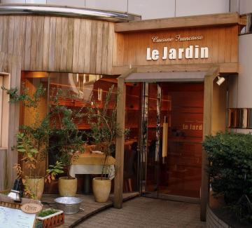 LeJardin_0901-29.jpg