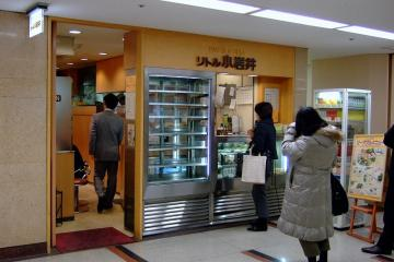 Little_Koiwai_0903-11.jpg