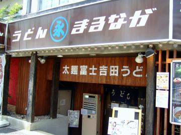 Marunaga_0905-25.jpg