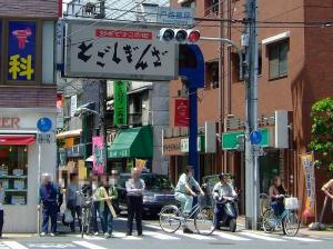 Marunaga_0905-34_mosaic.jpg
