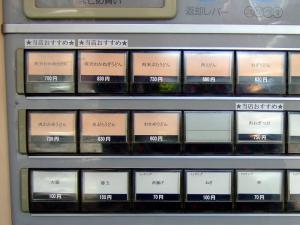 Marunaga_0905-35.jpg