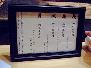Muzushi_Murata_0904-37.jpg