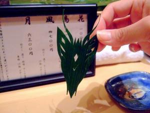 Muzushi_Murata_0904-49.jpg