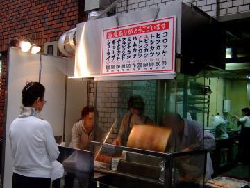 Nakamuraya_0904-7_mosaic.jpg