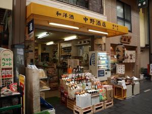 Nakano_0907-0.jpg