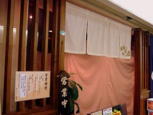 Odoru_udon_umeda_0905-19.jpg