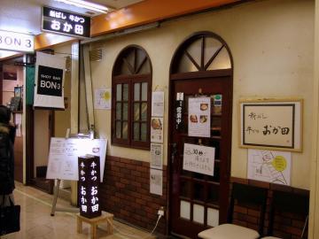Okada_0901-15.jpg