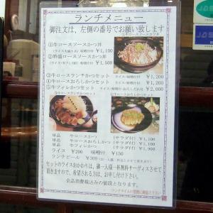 Okada_0901-16.jpg