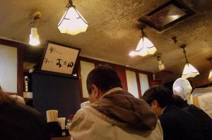 Okada_0901-20.jpg