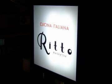 Ritto_0809-26.jpg