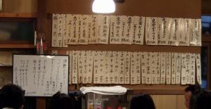 Sanshuya_0811-22.jpg