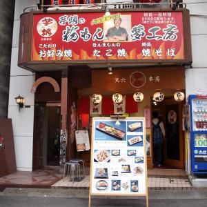Takoyaki_Tour_0905-53.jpg