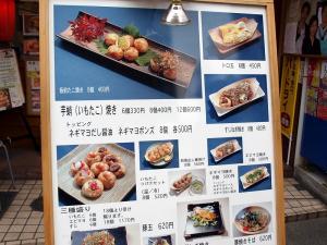Takoyaki_Tour_0905-54.jpg