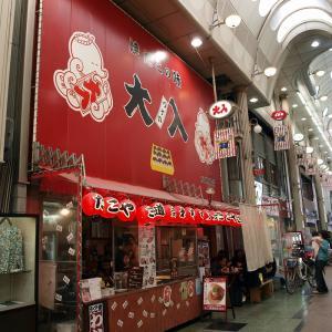 Takoyaki_Tour_0905-58.jpg