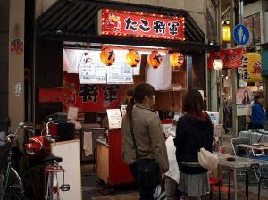 Takoyaki_Tour_0905-60.jpg
