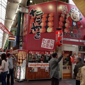 Takoyaki_Tour_0905-70.jpg