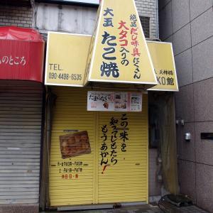 Takoyaki_Tour_0905-72.jpg