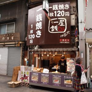 Takoyaki_Tour_0905-73.jpg