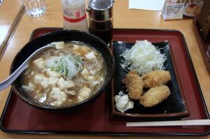 Yamada_Udon_0811-23.jpg