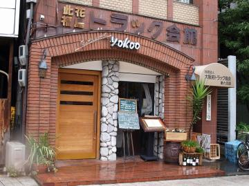 Yokoo_0811-0.jpg
