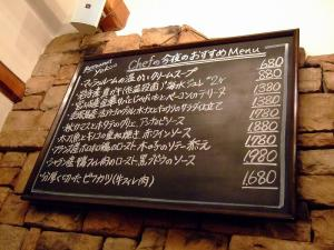 Yokoo_0811-1.jpg
