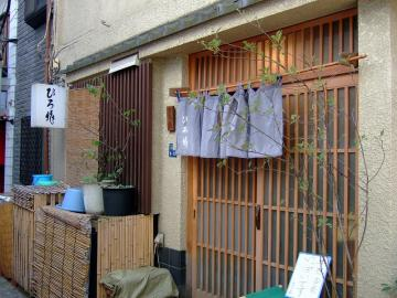 hirosaku_0810-34.jpg
