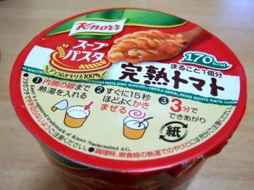soup_pasta_0901-3.jpg