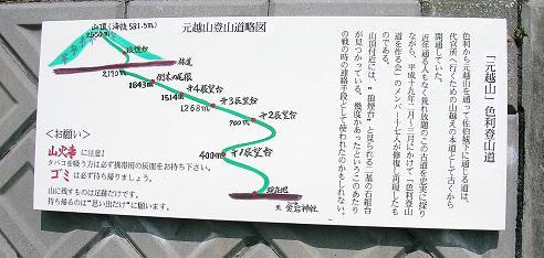 0000年00月00日_DSCN0475ブログ