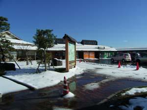 08初雪2