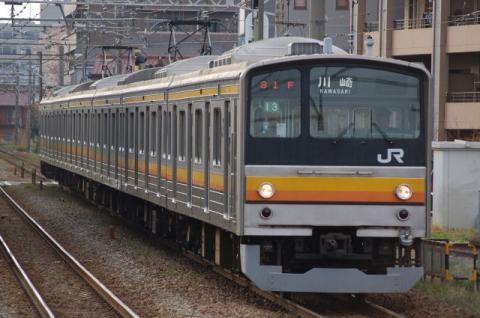 205n13-shukugawara.jpg