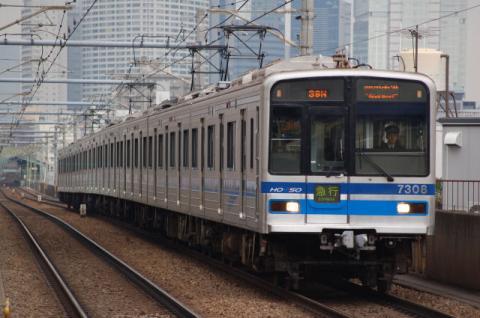 7308-aomonoyokocho.jpg