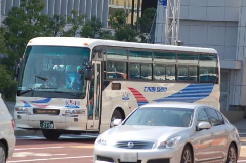 chibachuo-7301.jpg