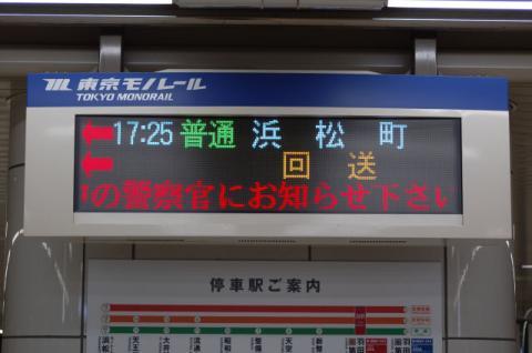 haneda1terminal-d1.jpg