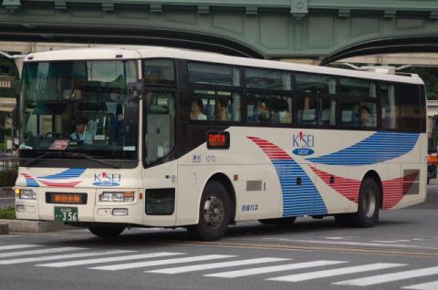 keisei-1070.jpg
