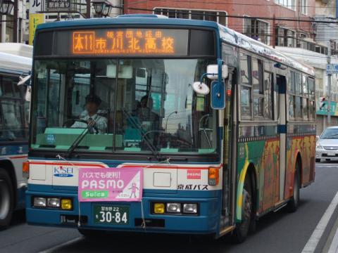 keisei-2189.jpg