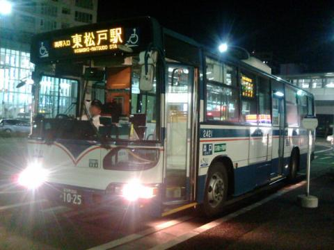 keisei-2421.jpg