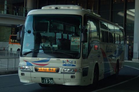 keisei-5363.jpg