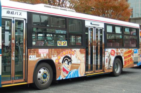 keisei-8212side.jpg