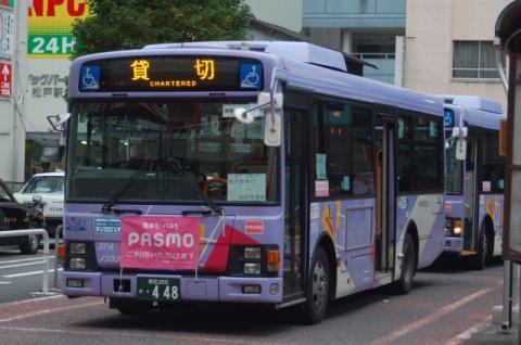 matsudosk-3714charter.jpg