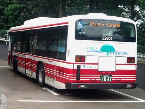 odakyu-E9304back.jpg