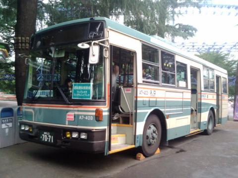 seibu-a7-403.jpg