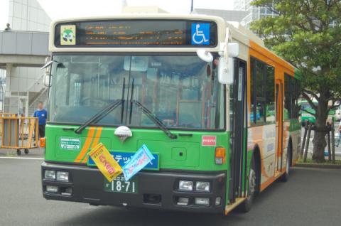 toei-S666.jpg